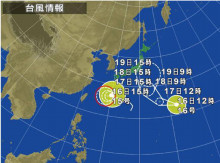 台風接近中