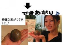 かとりぇのブログ