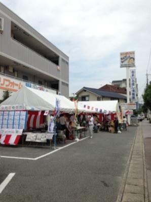 増改築リフォーム祭り開催中!