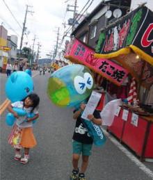 魚吹祭り☆