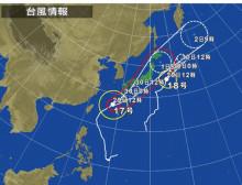 台風 (>_<)