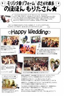 友人結婚式のご報告♡