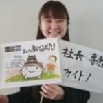 姫路城マラソン明日開催です☆