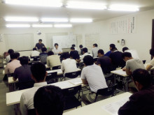 リフォーム工程会議