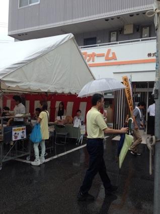 網戸張り替え祭り開催中!