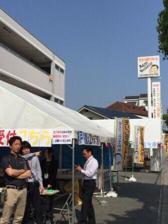 網戸無料張り替え祭り開催中!