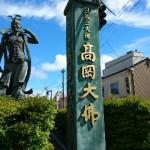 富山に行ってきました♪