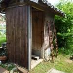 姫路市 I様邸 トイレ工事完成しました!