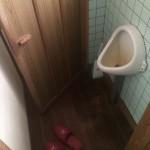 加古郡 S様邸 トイレ改装工事完成しました。