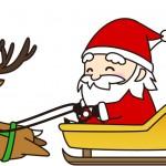 サンタクロースって…