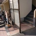 姫路市O様邸 アルミ支柱補修工事完成しました。