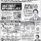 6月9日(日)10:00~16:00   『網戸無料張替え&  リフォーム相談会』開催!