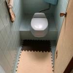 姫路市Y様邸 トイレ改装工事完成しました。