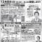 12月8日(日)10:00~16:00『歳末リフォーム大相談会』開催!