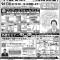 『ワンデーリフォームフェア』『外装セミナー』同時開催! 9月13日(日) 10:00~16:00