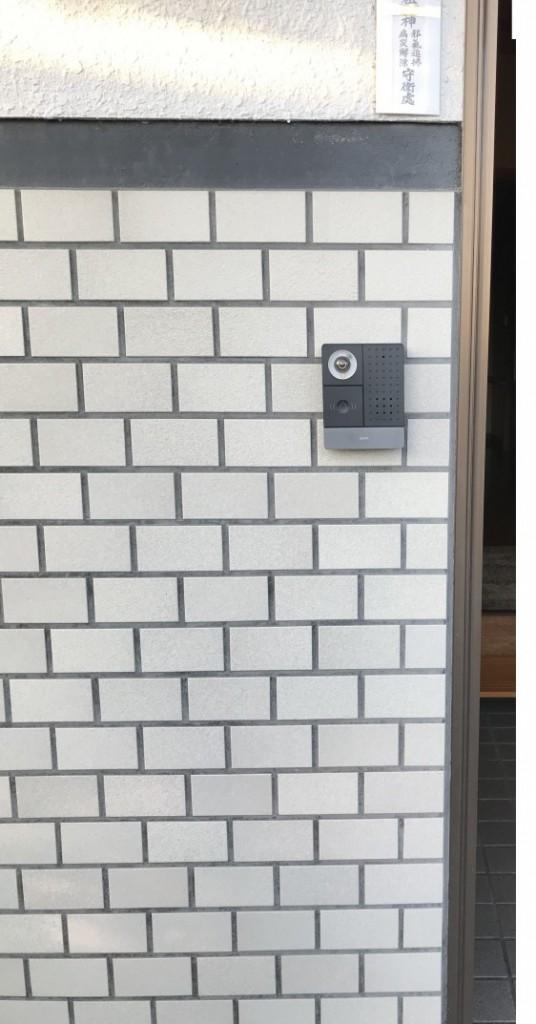 玄関.jpg-1