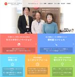 姫路・加古川でリフォーム・増改築のことならモリシタ・アット・リフォーム(モリシタ@リフォーム)におまかせ下さい。